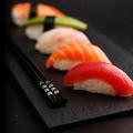 Sushi Wasabi II