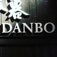 Danbo Ramen