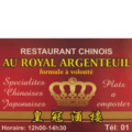 Au Royal Argenteuil